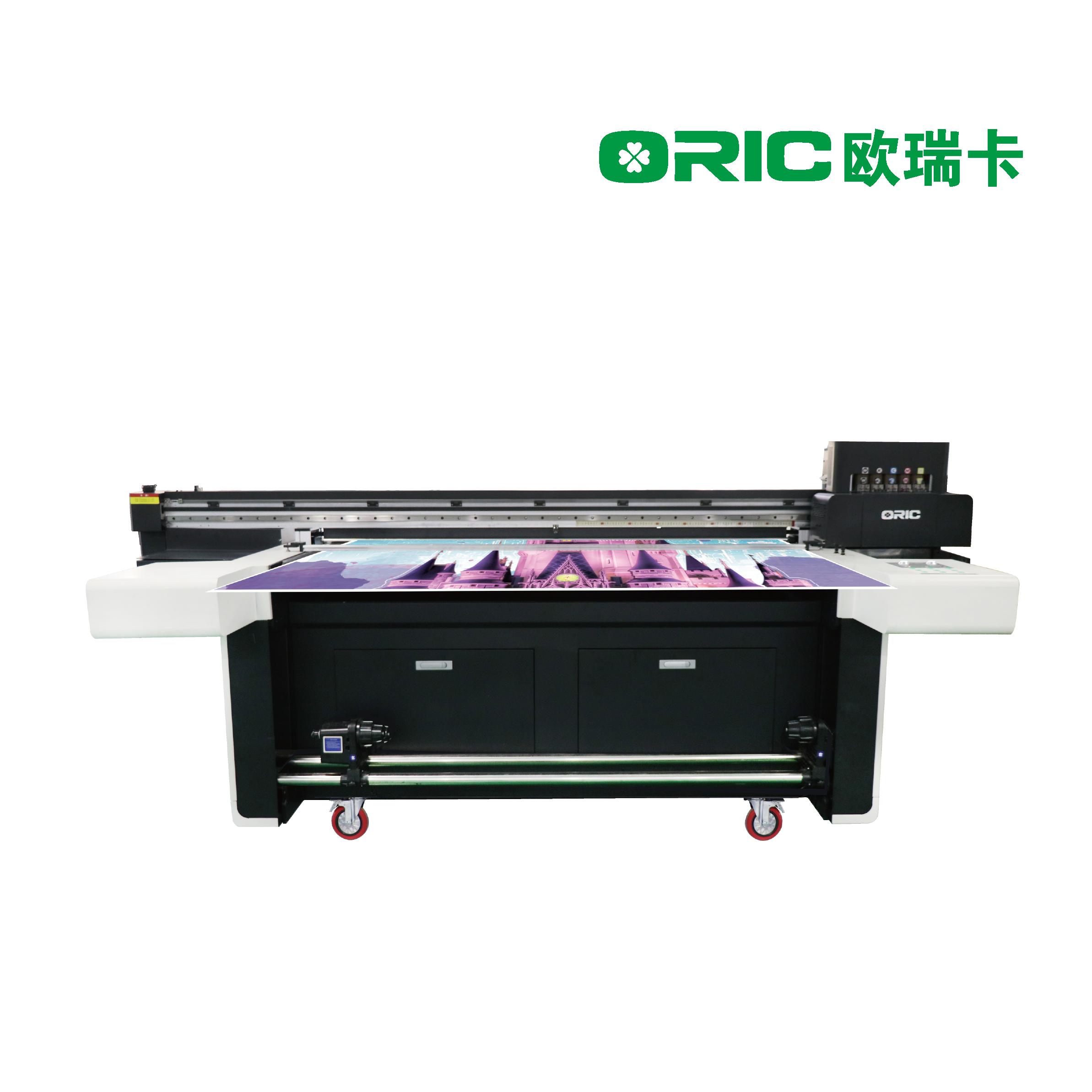 ORIC -机器图片 -new-03