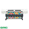 OR18-5113-TX2 1.8m Sublimation Printer With Double 5113 Print Heads