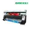 OR-AEJ18 / BEJ18 1.8m Direct Sublimation Printer